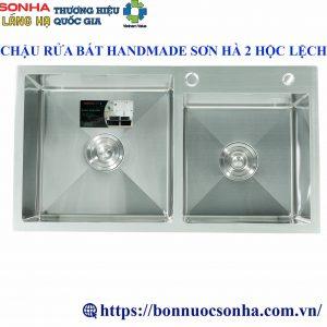 Chau Rua Handmade Son Ha 11 2 Hoc Lech