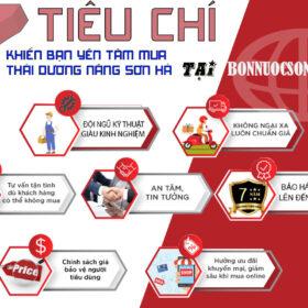 7 Tieu Chi Khien Ban Yen Tam Mua Thai Duong Nang Tai Bonuocsonha Com Vn